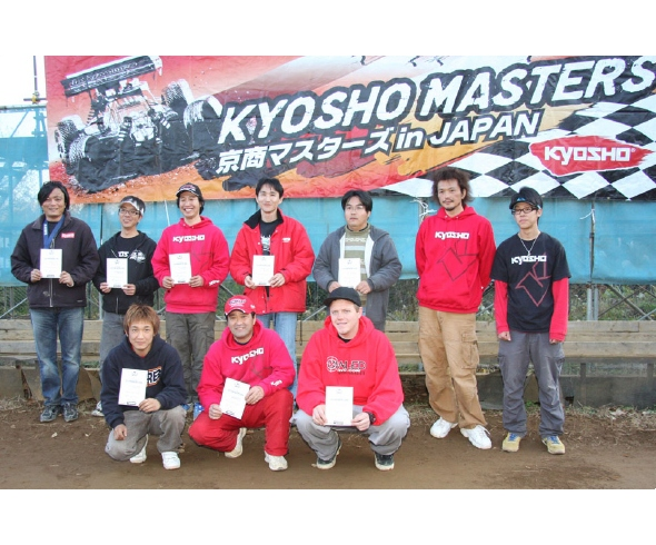 Yuichi Kanai wins the Kyosho Masters in Japan