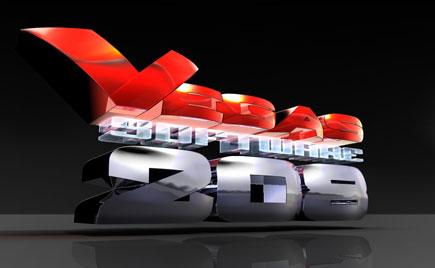 Tekin HotWire Software V5 with Vegas 208