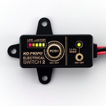 KO PROPO Releases New Electrical Switch 2 And Frequency Hopping Spread Spectrum System