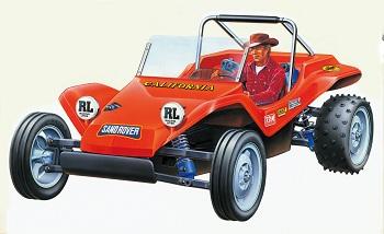 Tamiya Sand Rover (2011)