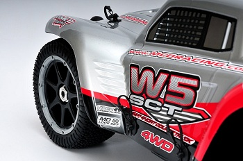 MCD Racing 1/5 4WD W5 Short Course Truck – Teaser Images