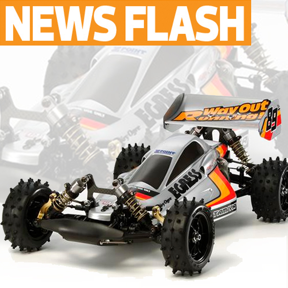 New Tamiya kits: Egress re-release, LaFerrari, Porsche 911 RSR, more…