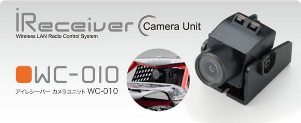 iRec_camera