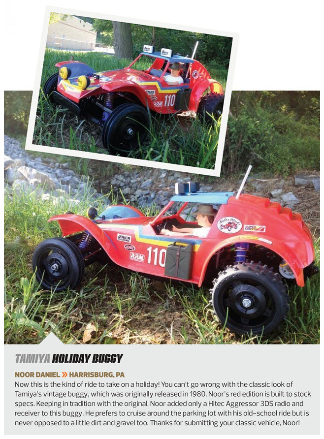 Holiday_Buggy