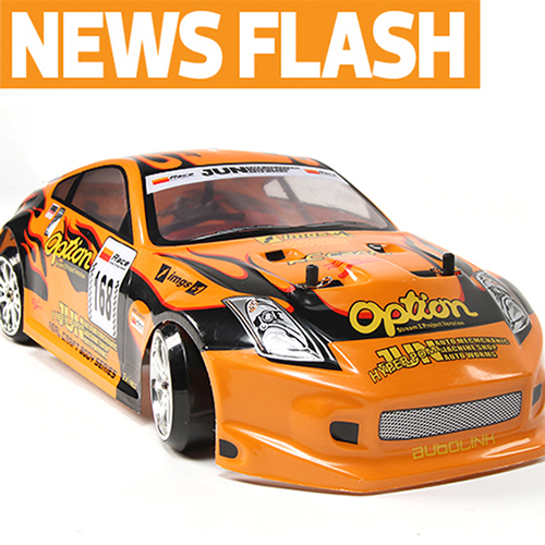 Hobby King Announces Low-Dollar Drifter