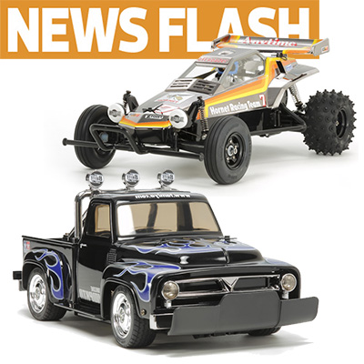 "Latest ""Coming Soon"" Models From Tamiya: A Pumpkin For The Pavement, Hot-Rod Hornet, More"