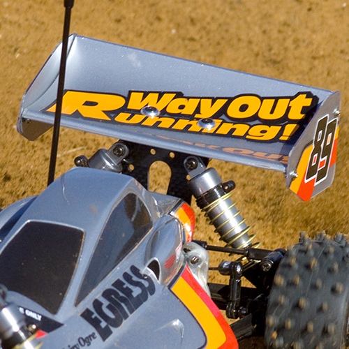 Vintage RC Quiz: Wing Words of Wisdom