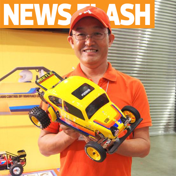 Kyosho Reveals Beetle Re-Release at Tokyo Hobby Show