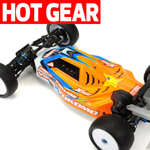 Pro-Line Announces New Phantom Body for Yokomo B-MAX 2