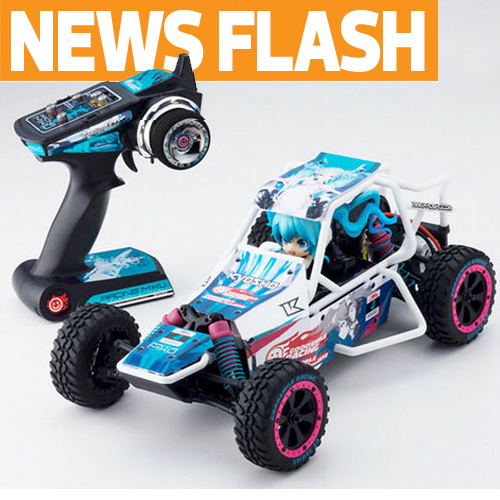 Kyosho Announces Most Japanese Car Ever