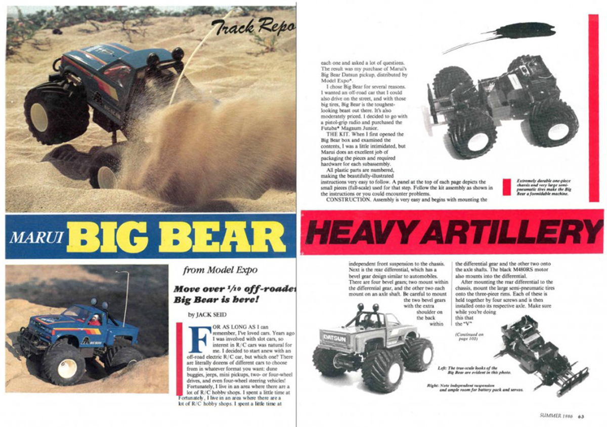 Marui Big Bear 1