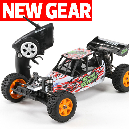 HobbyKing RTR Sand Storm 1/12 2WD Desert Buggy