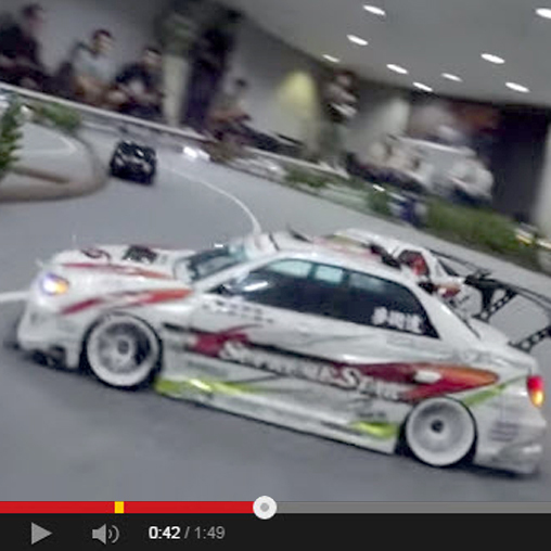Chillax In This Japanese Drift Lounge [VIDEO]