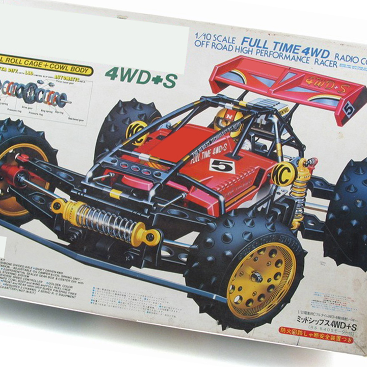 Name That Old RC Car! - RC Car Action