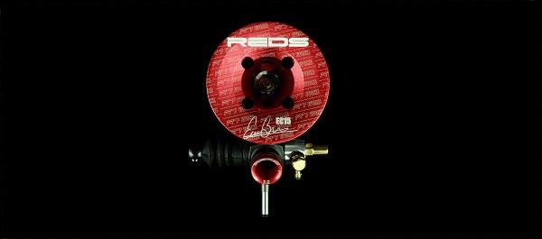 REDS Racing R7E EVOKE Euros Limited Edition Nitro Engine (5)