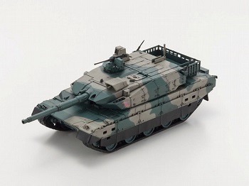Kyosho iDRIVER Pocket Armour Type 10 Tank [WITH VIDEO]