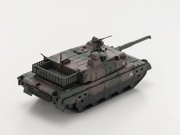 Kyosho iDRIVER Pocket Armour Type 10 Tank (3)