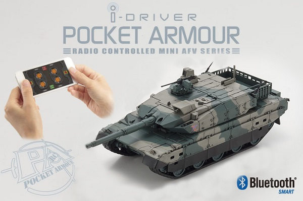 Kyosho iDRIVER Pocket Armour Type 10 Tank (6)