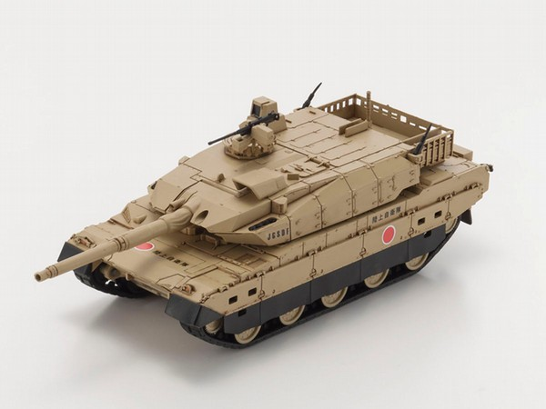 Kyosho iDRIVER Pocket Armour Type 10 Tank (7)