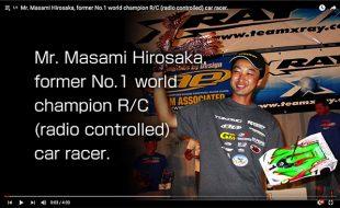 The Life of a Legend: Masami Hirosaka [VIDEO]