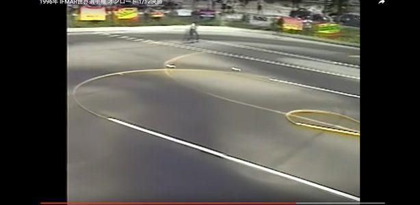 Flashback: 1996 IFMAR On Road World Championships [VIDEO]