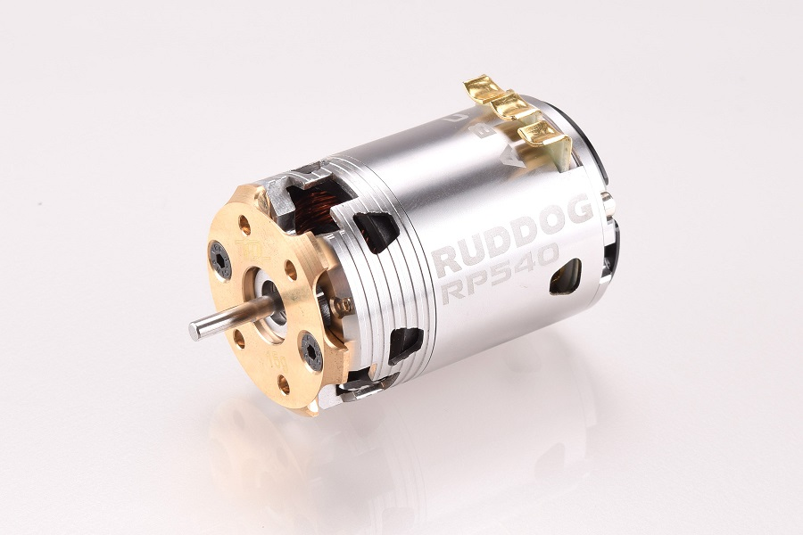 RDRP Ultra Motor Weight (2)