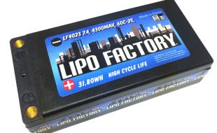 """Trinity """"Lipo Factory"""" Battery Packs"""