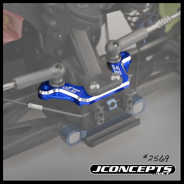 JConcepts B6 & B6D Aluminum Rear Ball Stud Mount (3)