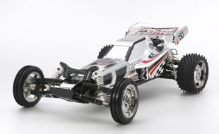 Tamiya Limited Edition Chrome Metallic Racing Fighter