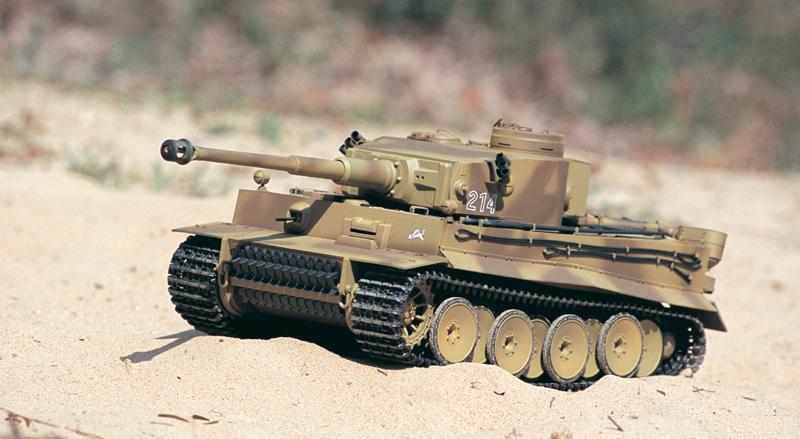 sfc_tank