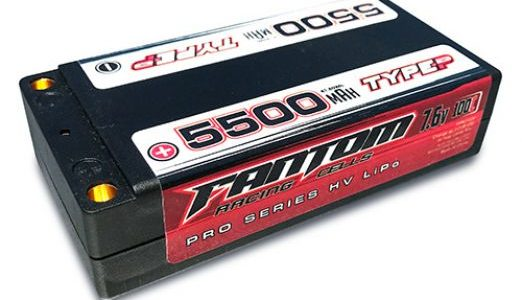 Fantom Racing 5500 Outlaw HV Shorty Pack