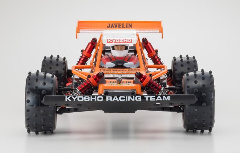 Kyosho Javelin rerelease H