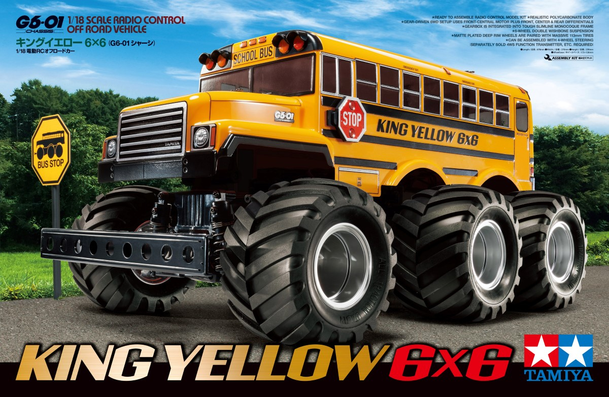 58653_G601_KingYellow_6x6_Box_EDT