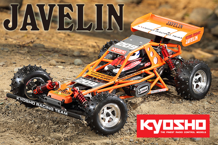 Kyosho Re-Release Javelin 4wd Buggy Kit (5)