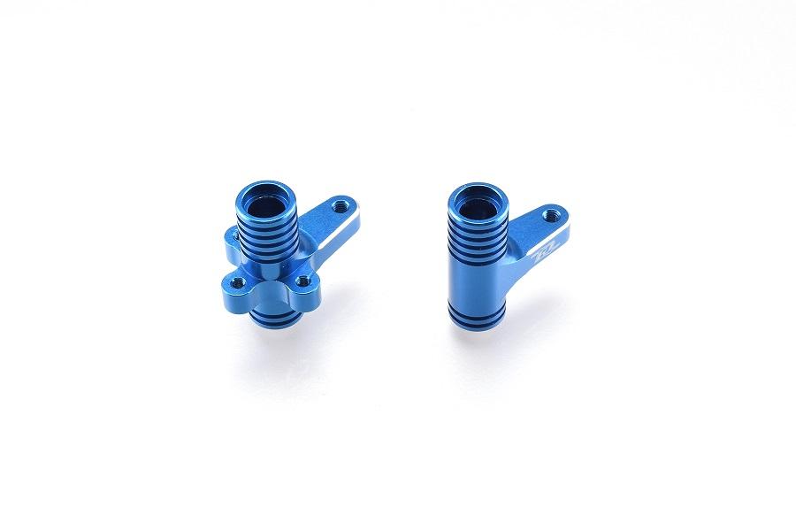 RDRP B64 Aluminium Steering Bellcrank Set (3)