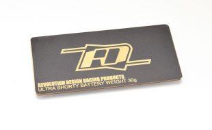RDRP Ultra Brass Shorty Battery Weight