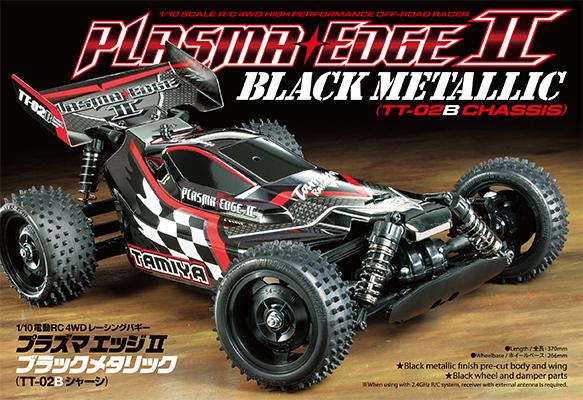 Tamiya Limited Edition Black Metallic Plasma Edge II