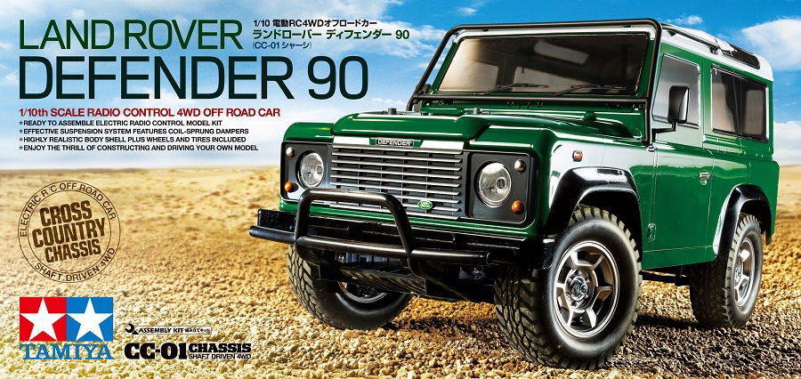 Tamiya Land Rover Defender 90