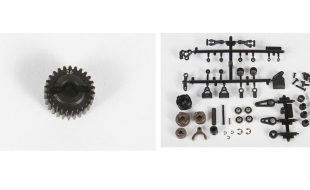Axial SCX10 Transmission 2-Speed Gear Set & Machined Gear