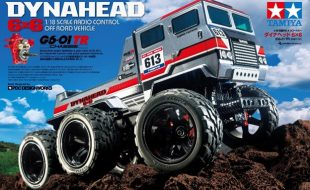 Tamiya Dynahead 6×6 (Now With Big Photo)