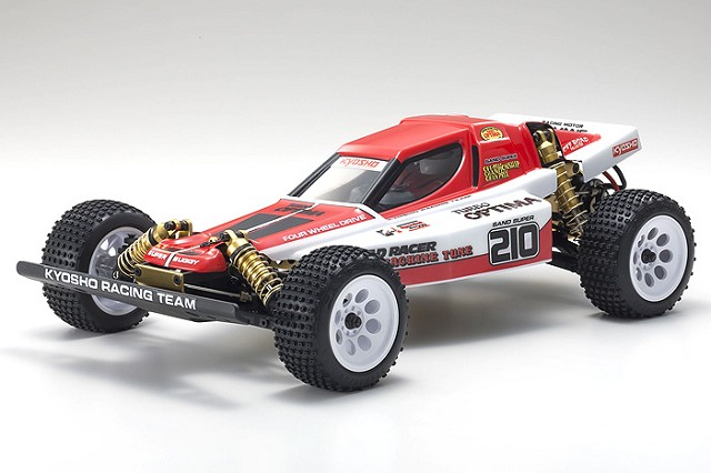 Kyosho Turbo Optima Gold Kit 4WD Off-Road Buggy