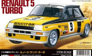 Tamiya Renault 5 Turbo Rally Kit