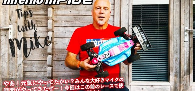 Kyosho's Mike Cradock Talks About The Inferno MP10e [VIDEO]