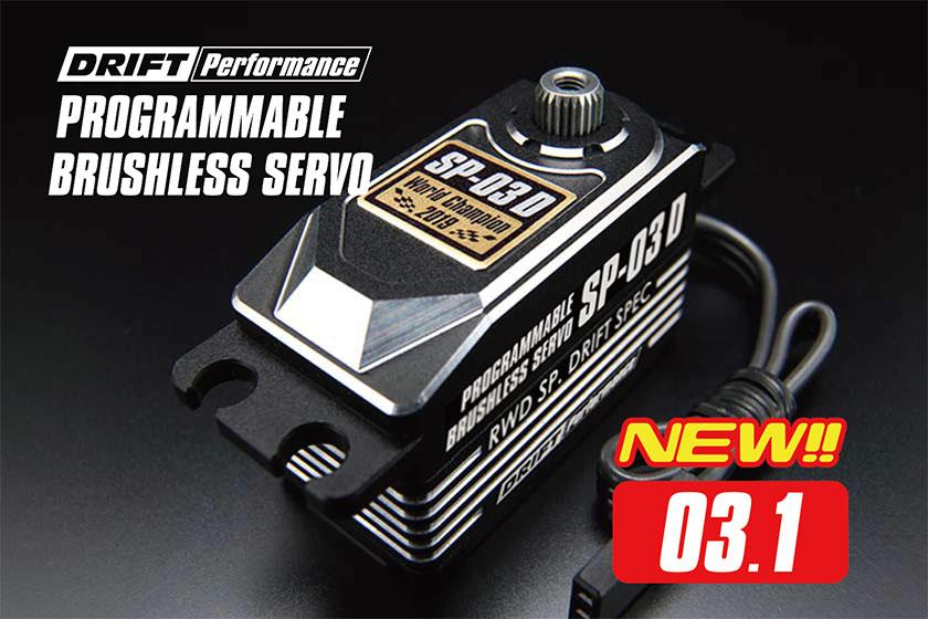 Yokomo Limited Edition Factory Tuned SP-03.1D Steering Servo